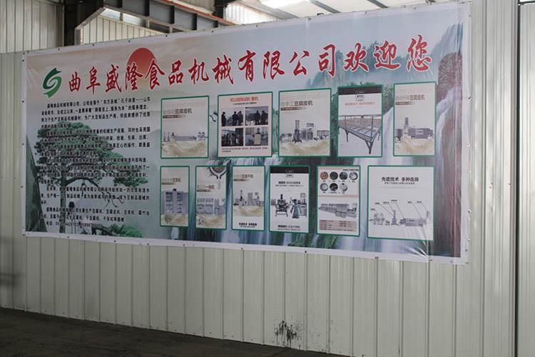 公司厂房文化展示栏