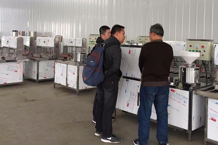 江苏客户考察小型热博rb88客户端机