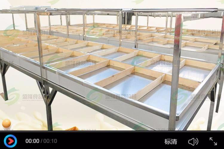 半自动腐竹机生产视频
