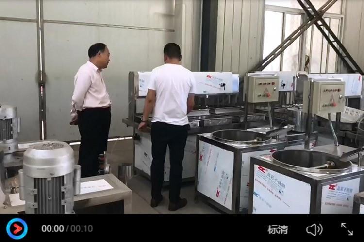 客户来访视频